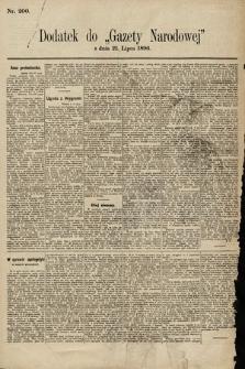 Gazeta Narodowa. 1896, nr200