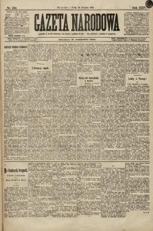 Gazeta Narodowa. 1896, nr230