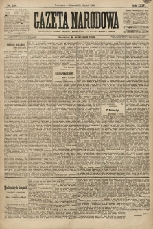 Gazeta Narodowa. 1896, nr238