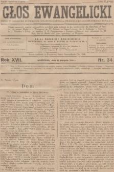 Głos Ewangelicki : pismo tygodniowe poświęcone sprawom Kościoła Ewangelicko-Augsburskiego w Polsce. R.17, 1936, nr34