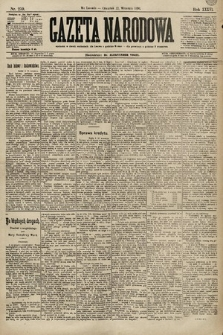 Gazeta Narodowa. 1896, nr259