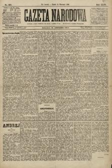 Gazeta Narodowa. 1896, nr260