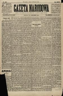 Gazeta Narodowa. 1896, nr261