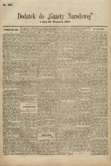 Gazeta Narodowa. 1896, nr263