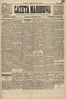 Gazeta Narodowa. 1896, nr290