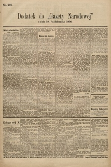 Gazeta Narodowa. 1896, nr291