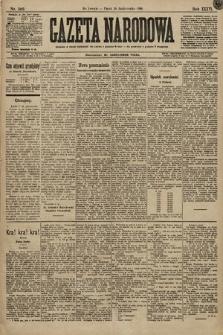 Gazeta Narodowa. 1896, nr302