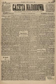 Gazeta Narodowa. 1896, nr321