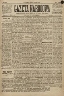 Gazeta Narodowa. 1896, nr331