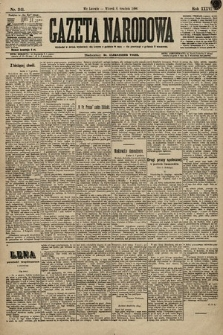 Gazeta Narodowa. 1896, nr341