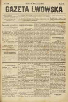 Gazeta Lwowska. 1896, nr218