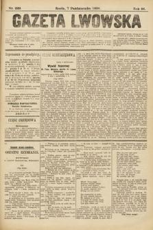 Gazeta Lwowska. 1896, nr229