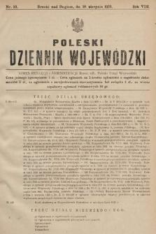 Poleski Dziennik Wojewódzki. 1928, nr10