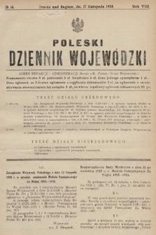 Poleski Dziennik Wojewódzki. 1928, nr14