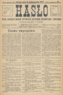 Hasło : pismo poświęcone sprawom politycznym, społecznym, gospodarczym i literackim. R.2, 1927, nr42