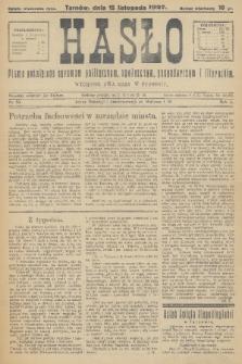 Hasło : pismo poświęcone sprawom politycznym, społecznym, gospodarczym i literackim. R.2, 1927, nr50