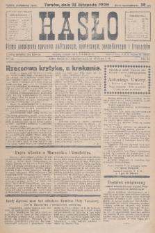 Hasło : pismo poświęcone sprawom politycznym, społecznym, gospodarczym i literackim. R.3, 1928, nr42