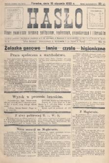 Hasło : pismo poświęcone sprawom politycznym, społecznym, gospodarczym i literackim. R.7, 1932, nr3
