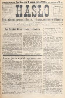 Hasło : pismo poświęcone sprawom politycznym, społecznym, gospodarczym i literackim. R.7, 1932, nr39