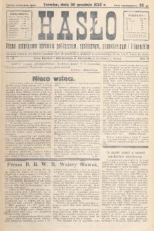 Hasło : pismo poświęcone sprawom politycznym, społecznym, gospodarczym i literackim. R.7, 1932, nr49