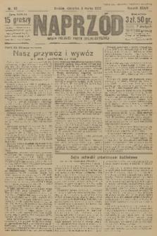 Naprzód : organ Polskiej Partji Socjalistycznej. 1925, nr53