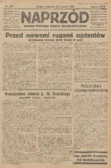 Naprzód : organ Polskiej Partji Socjalistycznej. 1925, nr219