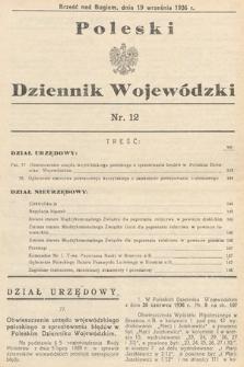 Poleski Dziennik Wojewódzki. 1936, nr12