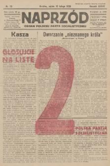Naprzód : organ Polskiej Partji Socjalistycznej. 1928, nr33