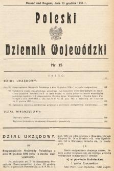 Poleski Dziennik Wojewódzki. 1936, nr15