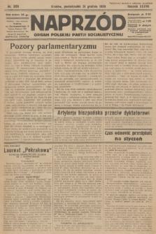 Naprzód : organ Polskiej Partji Socjalistycznej. 1928, nr300