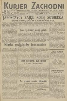 Kurjer Zachodni Iskra : dziennik polityczny, gospodarczy i literacki. R.23, 1932, nr162