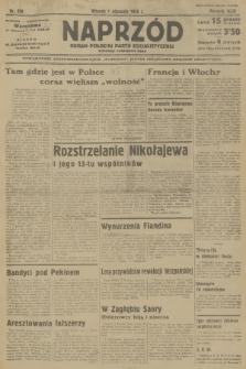 Naprzód : organ Polskiej Partji Socjalistycznej. 1935, nr1