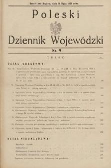Poleski Dziennik Wojewódzki. 1938, nr9