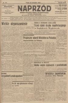 Naprzód : organ Polskiej Partji Socjalistycznej. 1935, nr375