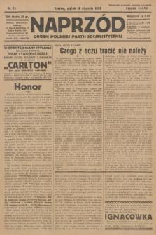 Naprzód : organ Polskiej Partji Socjalistycznej. 1929, nr14