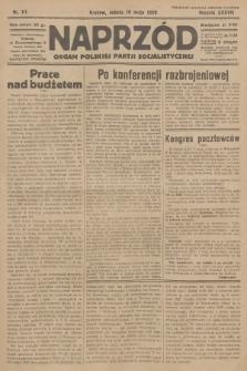 Naprzód : organ Polskiej Partji Socjalistycznej. 1929, nr111