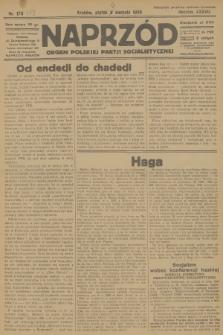 Naprzód : organ Polskiej Partji Socjalistycznej. 1929, nr179