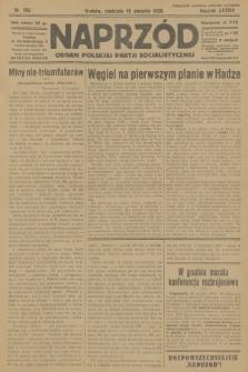 Naprzód : organ Polskiej Partji Socjalistycznej. 1929, nr186