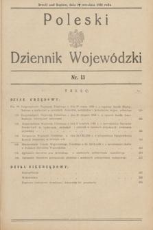 Poleski Dziennik Wojewódzki. 1938, nr13
