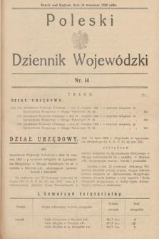 Poleski Dziennik Wojewódzki. 1938, nr14