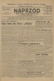 Naprzód : organ Polskiej Partji Socjalistycznej. 1936, nr22