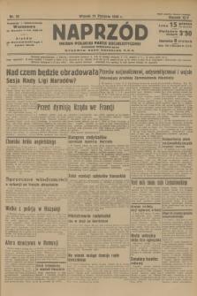 Naprzód : organ Polskiej Partji Socjalistycznej. 1936, nr23