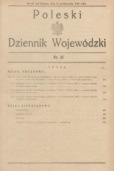 Poleski Dziennik Wojewódzki. 1938, nr15