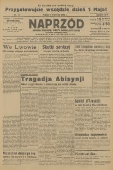 Naprzód : organ Polskiej Partji Socjalistycznej. 1936, nr126
