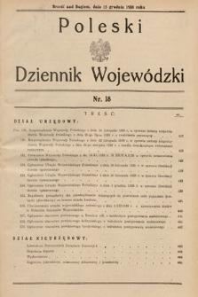 Poleski Dziennik Wojewódzki. 1938, nr18