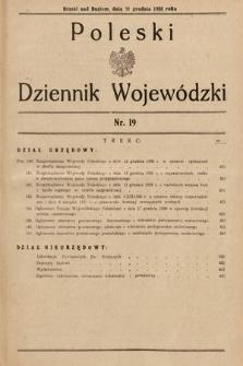 Poleski Dziennik Wojewódzki. 1938, nr19