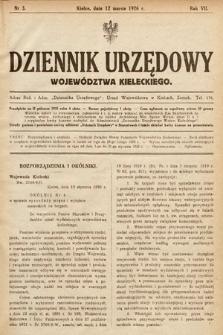 Dziennik Urzędowy Województwa Kieleckiego. 1926, nr3