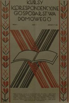 Kursy Korespondencyjne Gospodarstwa Domowego. R.1, 1931, Zeszyt24