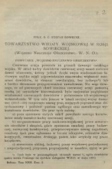 Bellona : miesięcznik wojskowy wydawany przez Wojskowy Instytut Naukowo-Wydawniczy. R.9, T.23, 1926, Zeszyt2