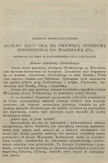 Bellona : miesięcznik wojskowy wydawany przez Wojskowy Instytut Naukowo-Wydawniczy. R.10, T.25, 1927, Zeszyt3